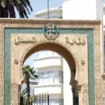 قرار بإجراء تحاليل الكشف عن فيروس كورونا لقضاة وموظفي المحكمة الابتدائية لمدينة الدار البيضاء خلال الأسبوع المقبل