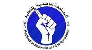 بالجامعة الوطنية للتعليم