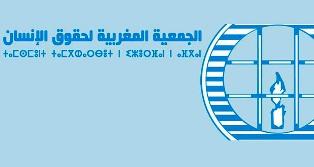 الجمعية المغربية لحقوق الإنسان