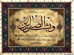 taaziya33321