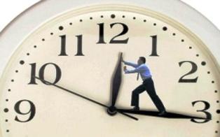 الزيادة في الساعة