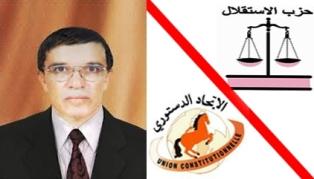 حزب الاستقال وحزب الاتحاد الدستوري