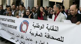 النقابة الوطنية للصحافة المغربية تدعو مهنيي الإعلام إلى دعم إضراب الأربعاء