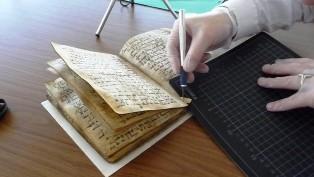 اكتشاف نسخة من المصحف الشريف في ألمانيا يُعتقد أنها خُطت بعد وفاة النبي محمد(ص) بـ 40 عاما