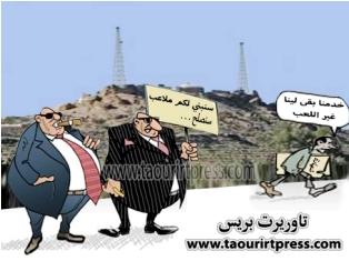 كاريكاتير تاوريرت