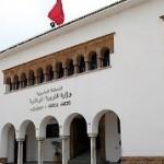 وزارة التربية الوطنية تعلن عن تمديد عملية مسك المعطيات وتعبئة الاختيارات المتعلقة بالحركة الانتقالية