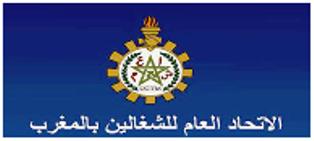 الاتحاد العام للشغالين بالمغرب