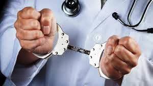 اعتقال طبيب