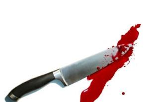 السكين