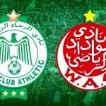 هذا موعد الديربي البيضاوي في البطولة العربية .. البرنامج
