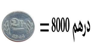 2fr = 8000dh