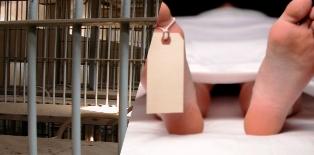 وفاة سجين