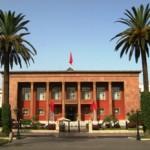 جلسة مشتركة لمجلسي البرلمان الاثنين المقبل لتقديم مشروع قانون المالية للسنة المالية 2021