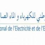 اعلان للعموم : المكتب الوطني للكهرباء بتاوريرت يعلن عن نشر طلب عروض لاختيار 4 نقط بيع خارجية