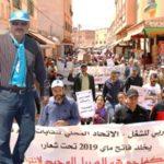 نقابة الاتحاد المغربي للشغل بتاوريرت تخلد فاتح ماي 2019+ (تغطية بالصوت والصورة)