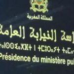 المغرب يدين بشدة الحملة التي تروج لمزاعم باختراق أجهزة هواتف