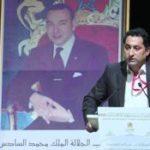 رئيس نادي قضاة المغرب يدق ناقوس الخطر حول انتشار كورونا في المحاكم