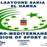"""العيون- الساقية الحمراء تتسلم بلشبونة جائزة """"الجهة الأورو-متوسطية للرياضة 2021"""""""