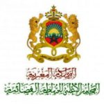المجلس الأعلى للسلطة القضائية يحدد تاريخ انتخاب ممثلي القضاة بالمجلس برسم الولاية الثانية