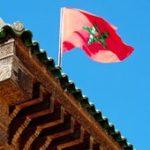 المغرب/الرباط ... توقيع اتفاقية شراكة لحماية أمن المعلومات
